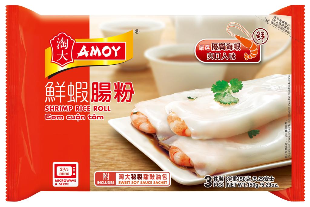 Shrimp Rice Roll GV