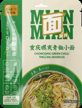 DEZ Chongqing green chilli tingling noodles